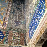 Wish You Were Here Postcards – The Harem in Istanbul's Topkapi Palace