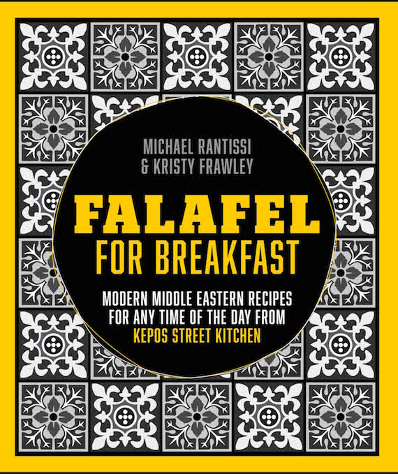 Falafel for breakfast cookbooks review