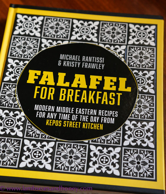 in my kitchen, falafel for breakfast cookbook
