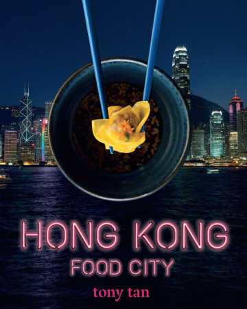 hong kong food city cookbook