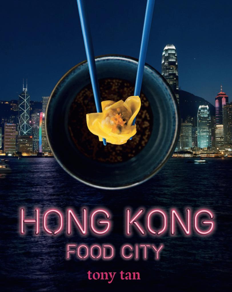 hong kong food city cookbook