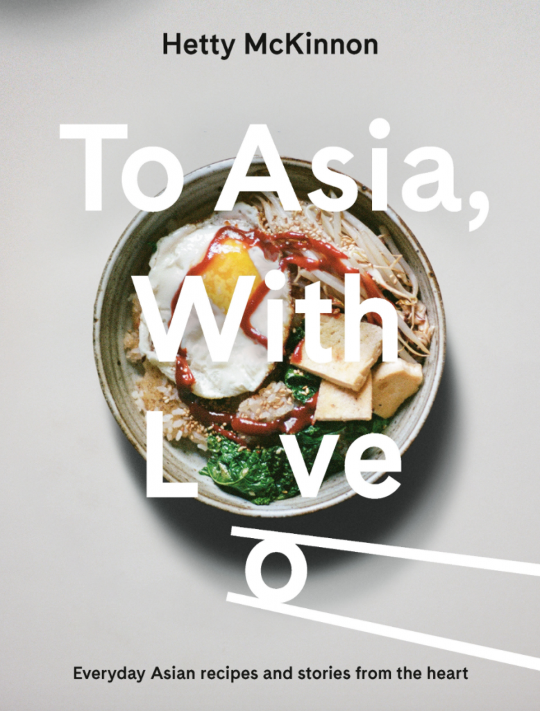 To Asia, With Love - new cookbooks for christmas