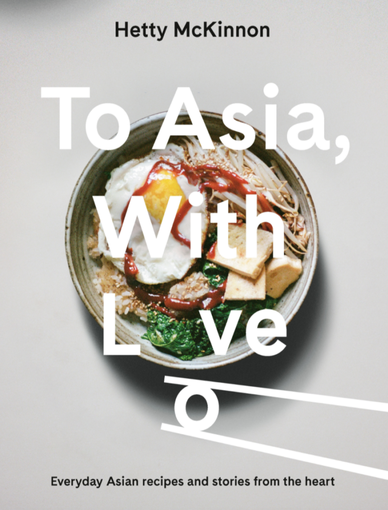 To Asia, With Love, Lambs' Ears Cookbook club update